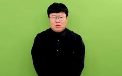 BJ 봉준, '만세' 외치며 유관순 열사 모욕?