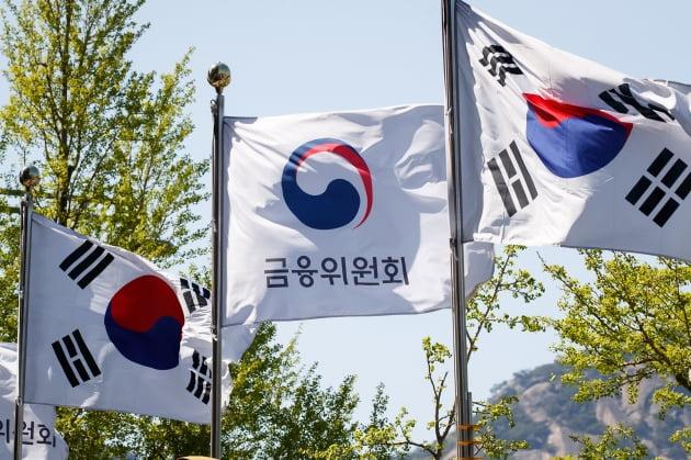 '테슬라 납품업체' 구한 기업구조혁신펀드 1조 추가 조성