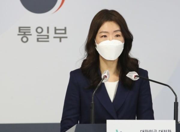 이종주 통일부 대변인. 뉴스1