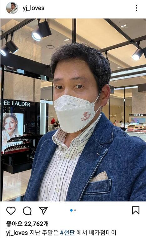 정용진, 현백 방문 인증…'이마트 점장 15분 내 출동' 재조명