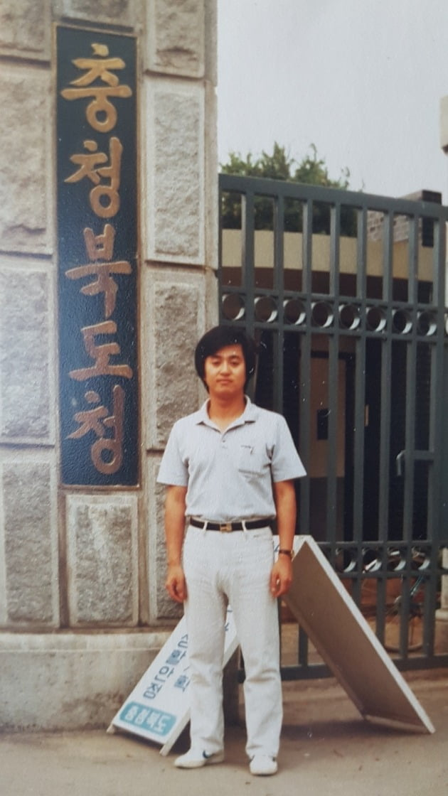1982년 행정고시에 합격한 뒤 수습사무관으로 근무하던 시절 충북도청 앞에서 선 김동연 전 부총리 겸 기획재정부 장관.
