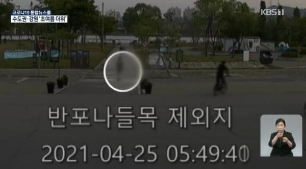 친구 A씨가 찍힌 CCTV. KBS 보도화면 갈무리.