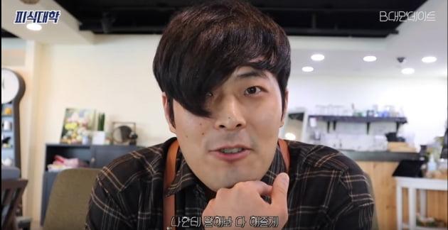 '카페사장 최준'이라는 캐릭터로 활동하는 코미디언 김해준씨. 유튜브 캡쳐