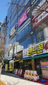 [한경 매물마당] 연 10% 이상, 천안아산역 금융타운 1층 테라스 상가 급매 등 8건
