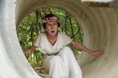 영화 '산나물 처녀'