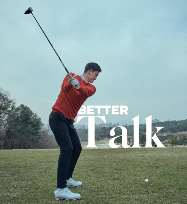 [Interview] BETTER Talk