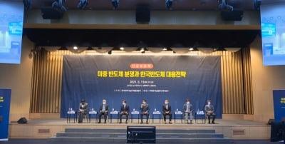 """""""삼성전자 반도체 영원하지 않다"""" 긴급토론회"""