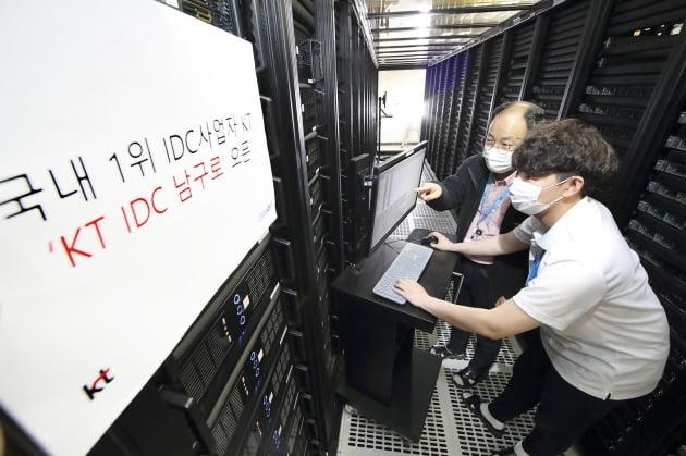 """KT, 첫 '브랜드IDC' 가동…""""폭증한 데이터센터 수요 대응"""""""