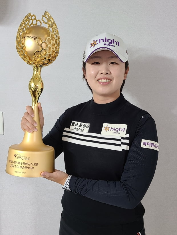 팜스프링스 골프, 곽보미 우승 기념 할인 행사