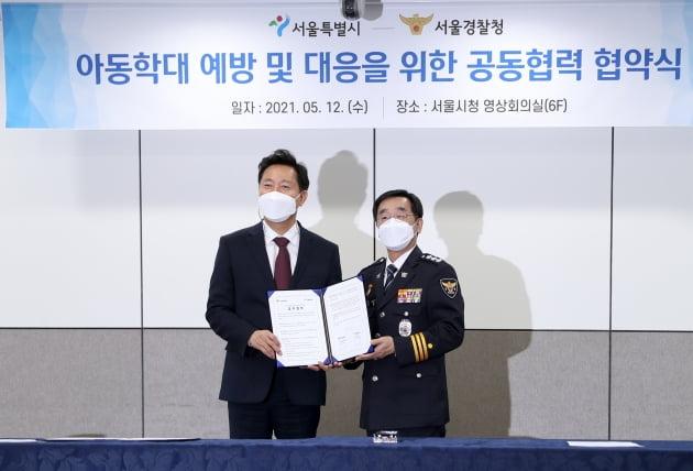 '제2의 정인이 막자'...서울에 학대 피해아동 전담의료기관 8곳 운영