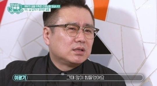 'TV는 사랑을 싣고' 이광기 /사진=KBS2 방송화면 캡처