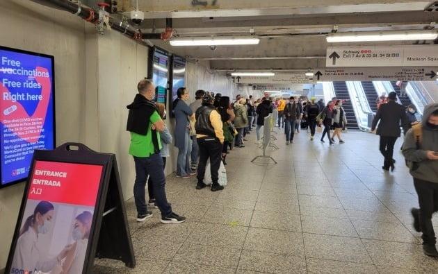 12일(현지시간) 미국 뉴욕 맨해튼의 펜스테이션 지하철역에 백신을 접종하려는 관광객 등이 길게 줄을 서고 있다. 뉴욕=조재길 특파원