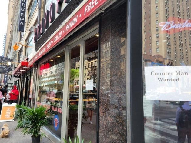 12일(현지시간) 미국 뉴욕 맨해튼의 한 피자 가게에 '구인 광고' 전단이 붙어 있다. 미국 내에선 최근 물가 및 임금 상승 현상이 두드러지고 있다. 뉴욕=조재길 특파원