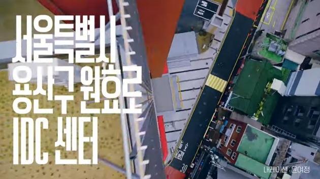윤여정 배우가 목소리 출연한 KT 광고 영상 [사진=KT 유튜브 캡처]