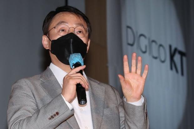 구현모 KT 대표 [사진=연합뉴스]