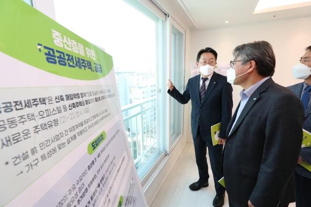 김현준 LH 사장, 경기 안양시 공공전세주택 찾아 전세대책 이행 현장 점검