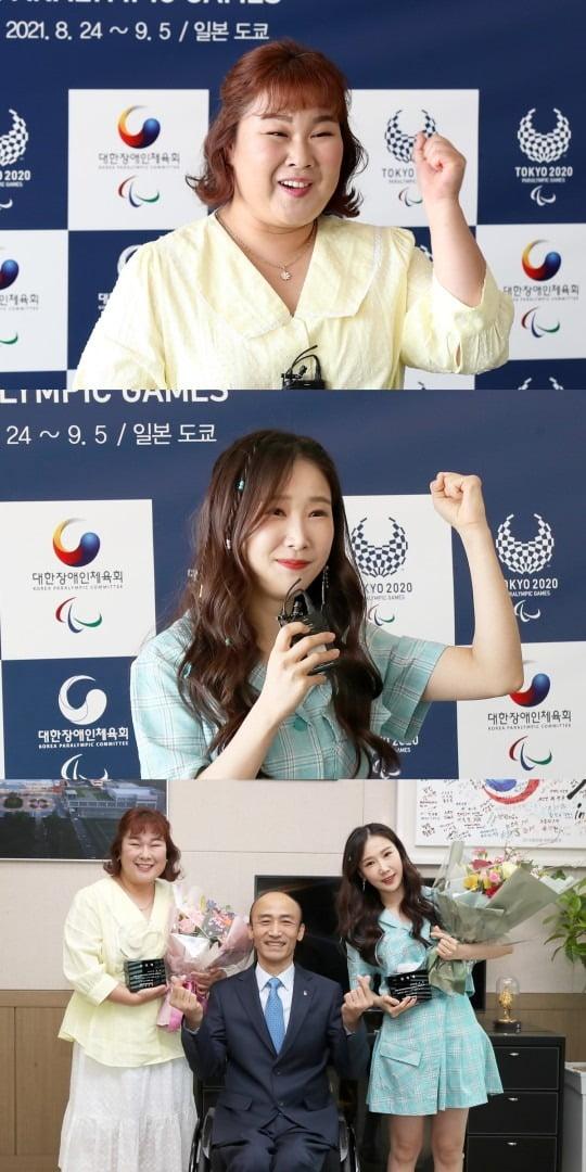 김민경 박소영 / 사진 = 대한장애인체육회 제공