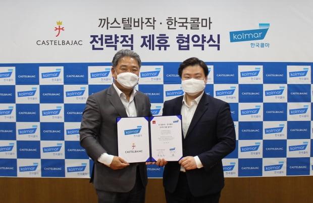 왼쪽부터 안병준 한국콜마 대표와 최준호 까스텔바작 대표.