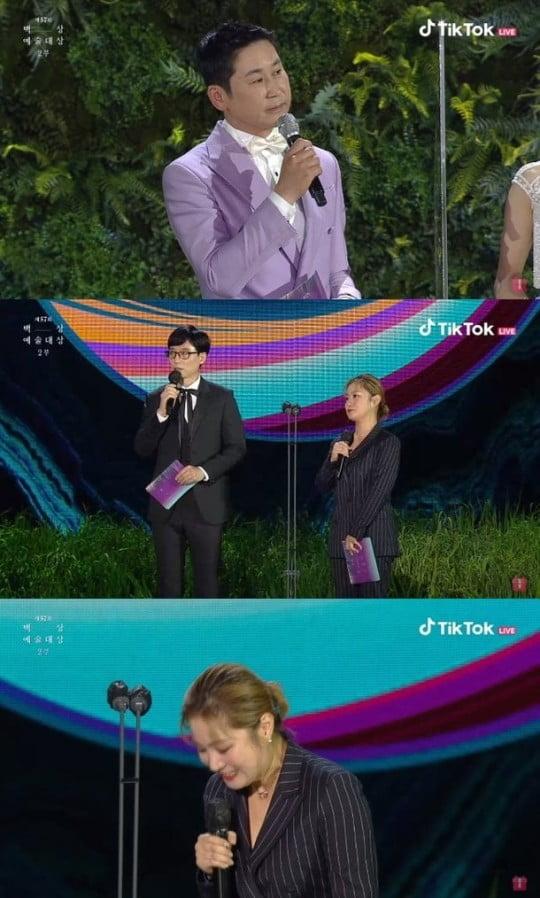 '백상예술대상' 신동엽 유재석 박나래 /사진=JTBC