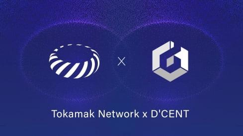토카막 네트워크, 디센트 지갑과 손잡는다
