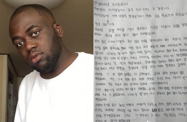 조나단, 형 라비 논란 입장 밝혀 /사진=인스타그램
