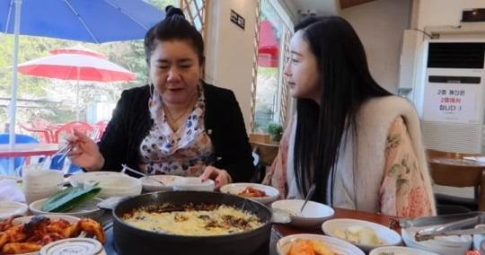 함소원 근황 공개 / 사진 = 해당 유튜브 캡처