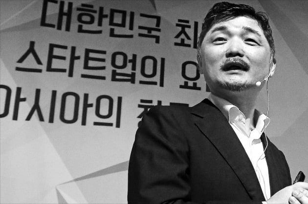 김범수 카카오 의장 [사진=연합뉴스]