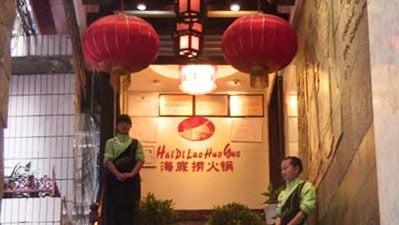 1994년 쓰촨성에서 개장한 첫 하이디라오 매장
