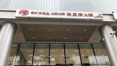 서울 명동의 하이디라오 매장