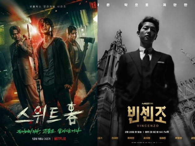 """[연예 마켓+] CJ ENM 뛰어 넘는 스튜디오 드래곤? """"K-드라마 파워"""""""