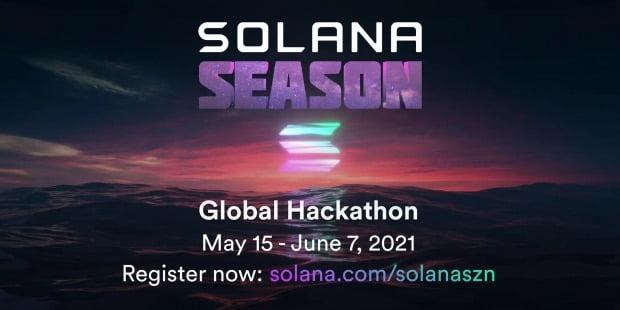 블록체인 플랫폼 솔라나가 오는 15일부터 글로벌 해커톤 '솔라나 시즌'을 개최한다. 사진=솔라나