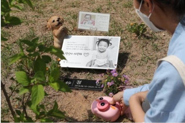 '정인이 사건' 양모, 1심에서 무기징역