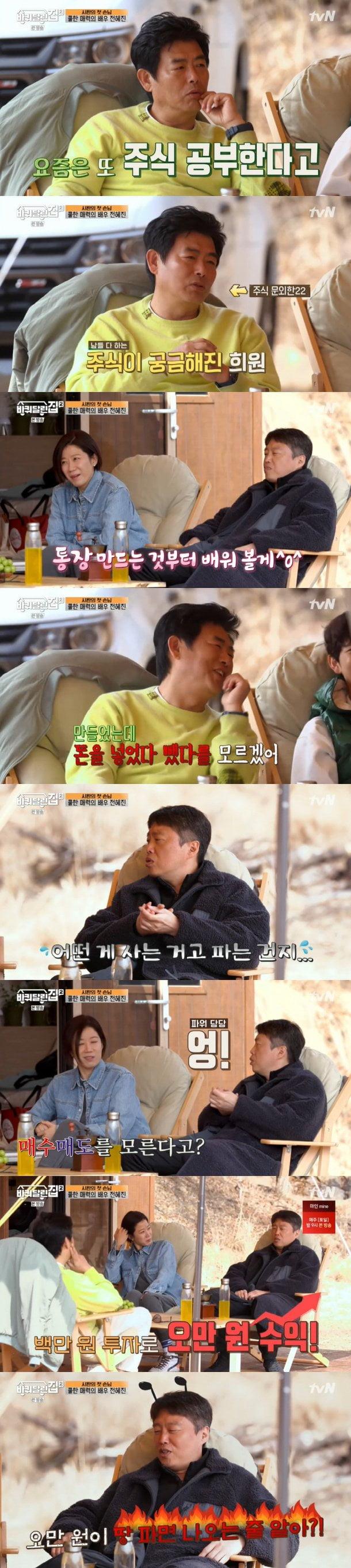 배우 김희원/사진=tvN '바퀴 달린 집2'