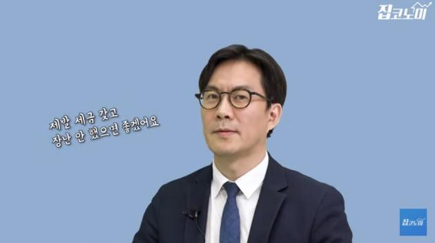 """""""금리쇼크 온다…하반기엔 절대 집 사지 마라"""""""