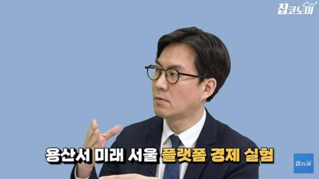 """""""결국 금리쇼크 온다…하반기엔 절대 집 사지 마라"""" [집코노미TV]"""