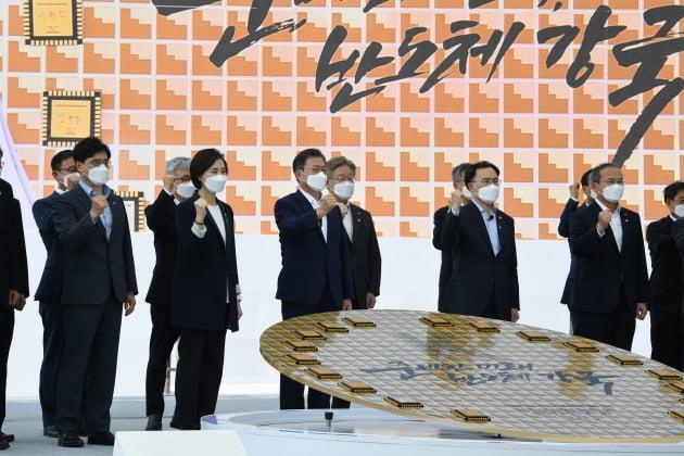 실리콘 웨이퍼(반도체 원재료) 모형을 앞에 두고 기념촬영을 하고 있는 문재인 대통령 등 'K반도체 전략보고 대회' 참석자들. 청와대사진기자단