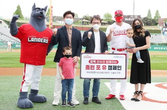 제이미 로맥 선수와 가족들이 인천의 국제바로병원과  저소득층 척추측만증 어린이들의 수술비용을 지원하는 행사에 참가하고 있다. SSG 랜더스