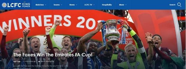 레스터시티가  잉글랜드축구협회(FA)컵에서 우승했다. /사진=레스터시티 홈페이지