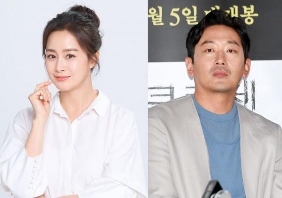 최근 빌딩을 매도한 배우 김태희와 하정우 / 자료=한경DB