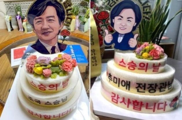 """허은아, 조국에 공개 조언 """"앞으로 케이크는 기프티콘으로"""""""