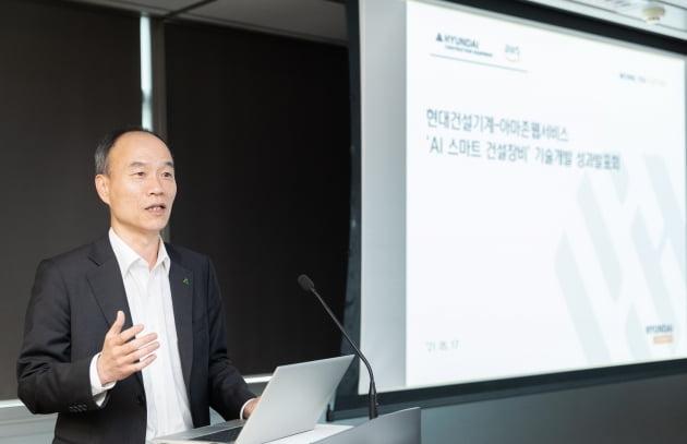 윤영철 현대건설기계 R&D본부장. AWS제공.