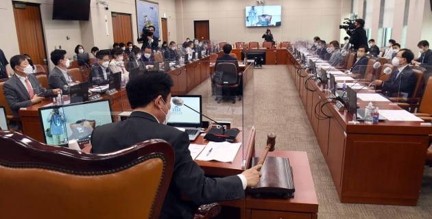 국회 산자위 손실보상법 입법청문회 실시계획서 채택