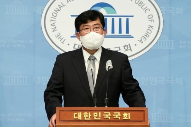 윤창현 국민의힘 의원. 뉴스1