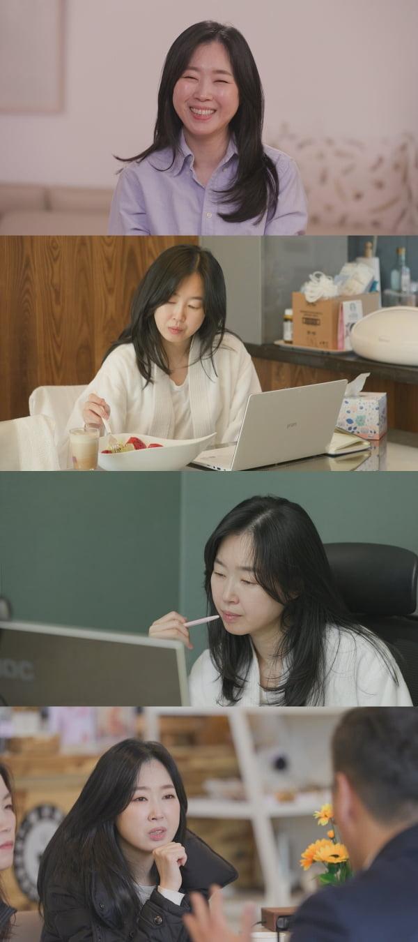 '온앤오프' 유수진 /사진=tvN