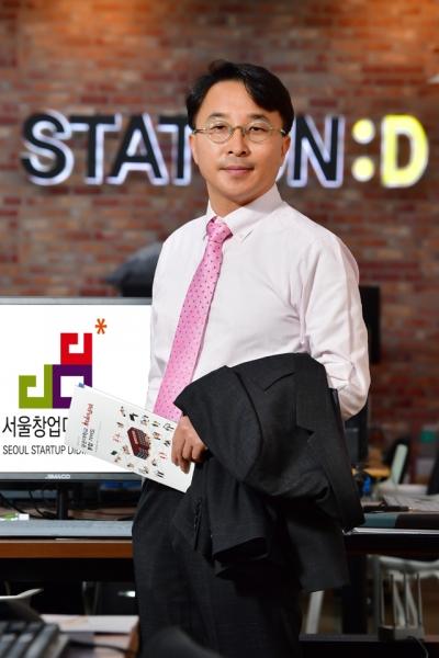 """[창업에 강한 기관/서울창업디딤터] 박철환 서울창업디딤터 센터장, """"한해 50개 창업팀 인큐베이팅, 지난해 59억 매출"""""""