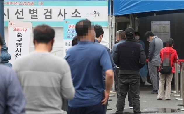 서울역 임시선별검사소에서 시민들이 차례를 기다리는 모습 [사진=연합뉴스]
