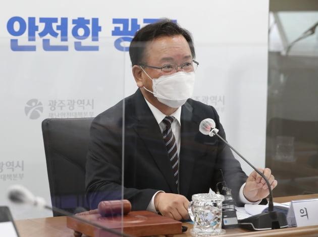 """김총리 """"가상자산 사업자신고로 투명성 제고…불법 엄정대응"""""""