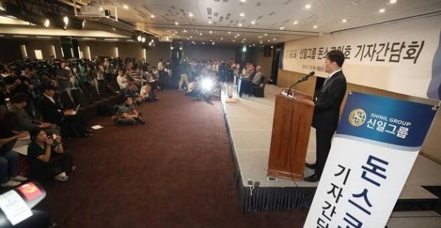 2018년 7월 서울 종로구 세종문화회관 세종홀에서 신일그룹의 '돈스코이호' 기자간담회가 열렸다. 연합뉴스
