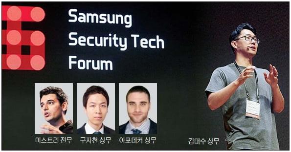 김태수 美 조지아텍 컴공과 교수…삼성전자 '최연소 별' 된 36세 교수
