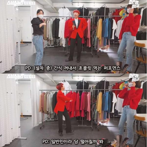 /사진=SBS '문명특급' 유튜브 채널